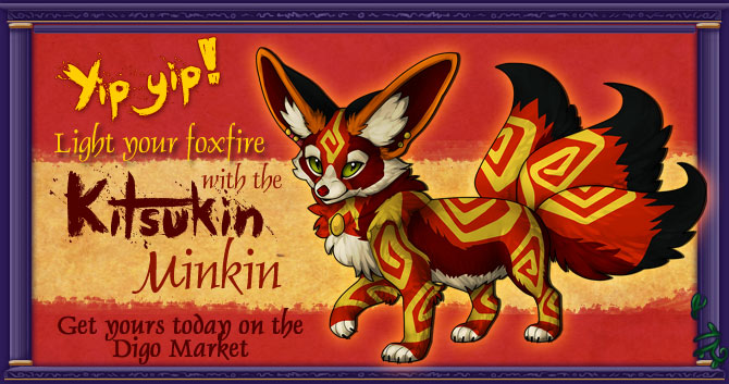 All new Kitsukin!